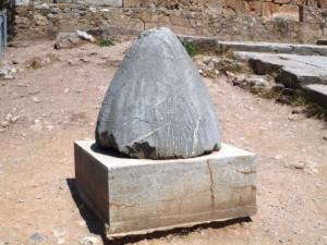 Omphalos Delphi