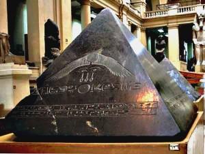 egpytian_museum_cairo_7063