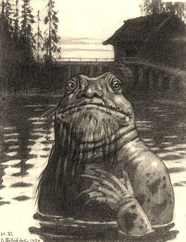 Vodyanoy Bilibin 1934